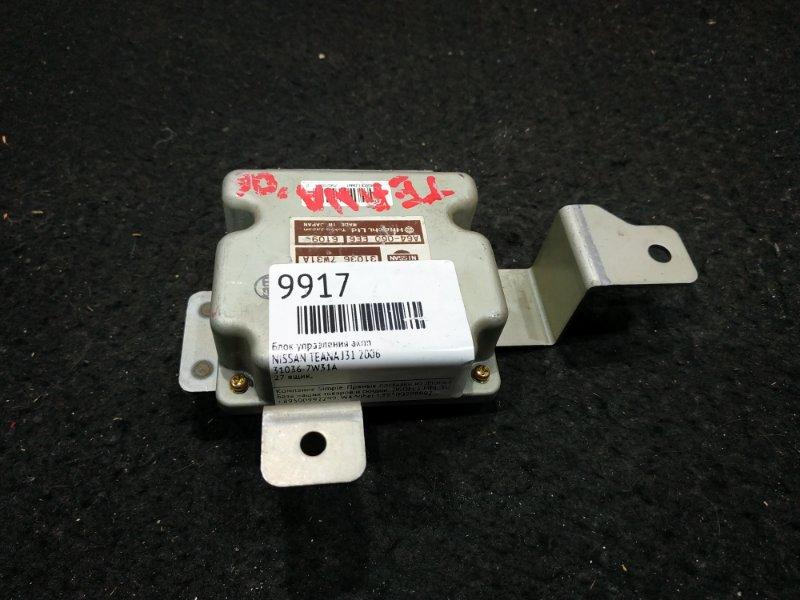 Блок управления акпп Nissan Teana J31 2006 27 ящик, (б/у)