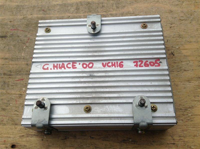 Усилитель магнитолы Toyota Grand Hiace VCH16 5VZ 2000 72605, 86280-26121, CY-BT2956A (б/у)