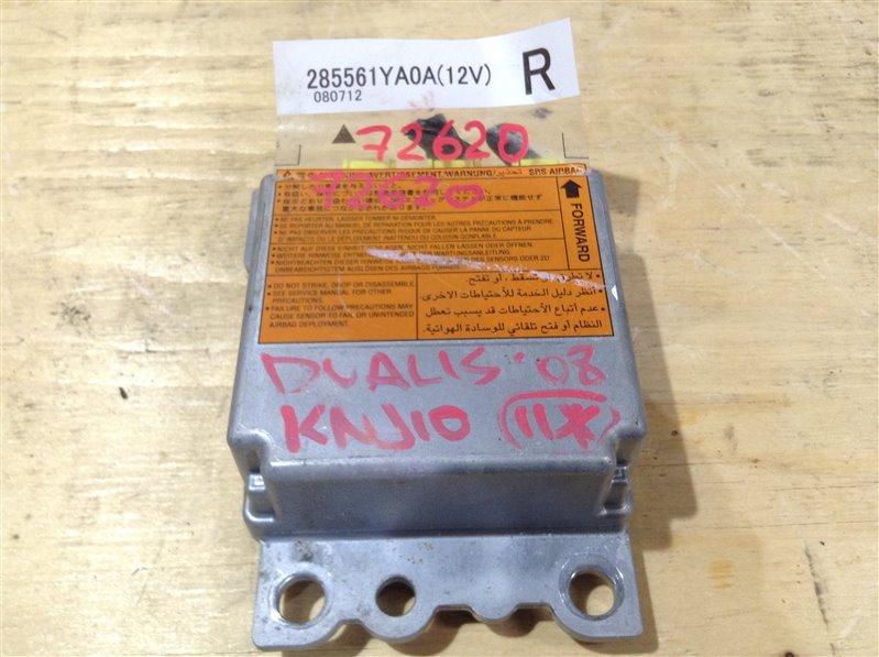 Блок управления airbag Nissan Dualis KNJ10 MR20DE 2008 72620, 285561YA0A (б/у)