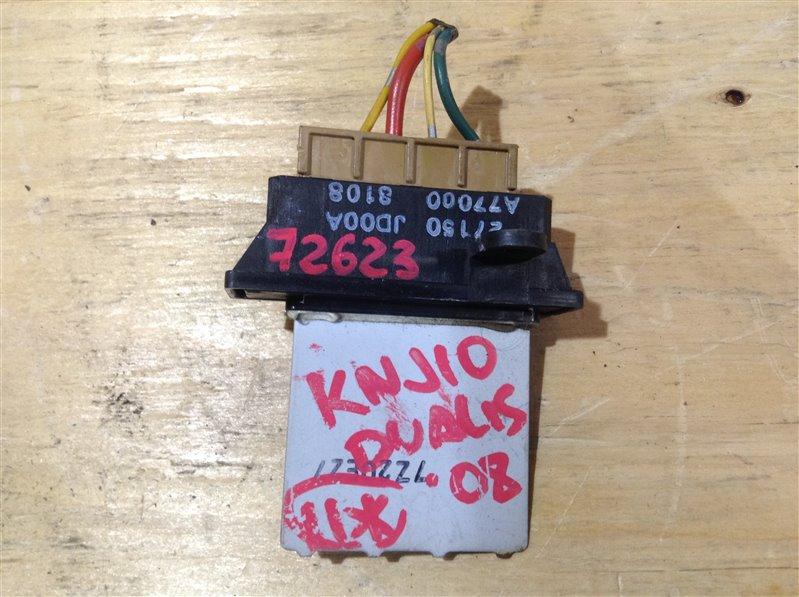 Резистор Nissan Dualis KNJ10 MR20DE 2008 72683, 27150-JD00A, A77000-8108 (б/у)
