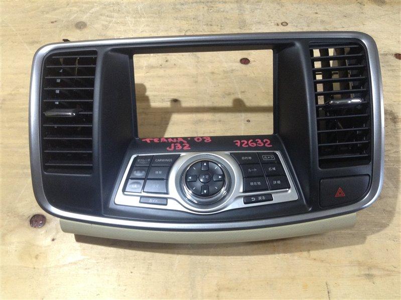 Рамка магнитолы Nissan Teana J32 VQ25DE 2008 72632, 68270-JN20A, P10421 B03200 (б/у)