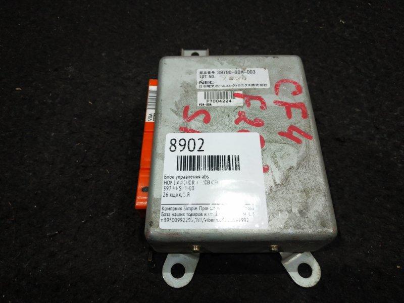 Блок управления abs Honda Accord CF4 F20B 26 ящик,  SIR (б/у)