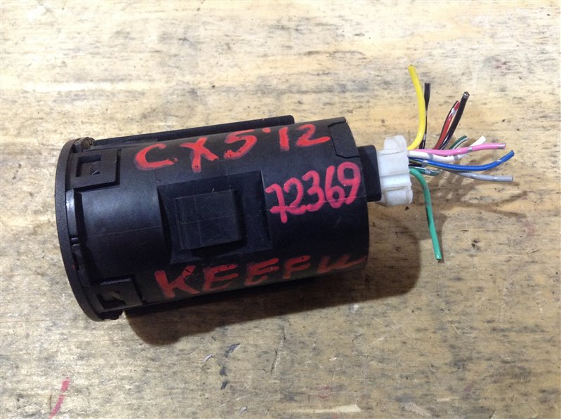 Кнопка запуска двигателя Mazda Cx-5 KEEFW PE 2012 72369, KD45663S0, 203A827 (б/у)