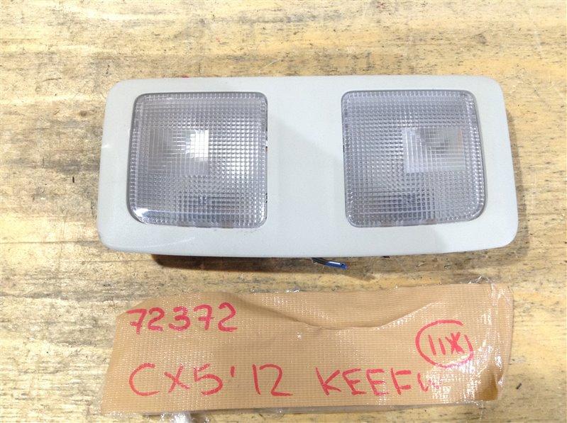 Плафон салона Mazda Cx-5 KEEFW PE 2012 72372 (б/у)