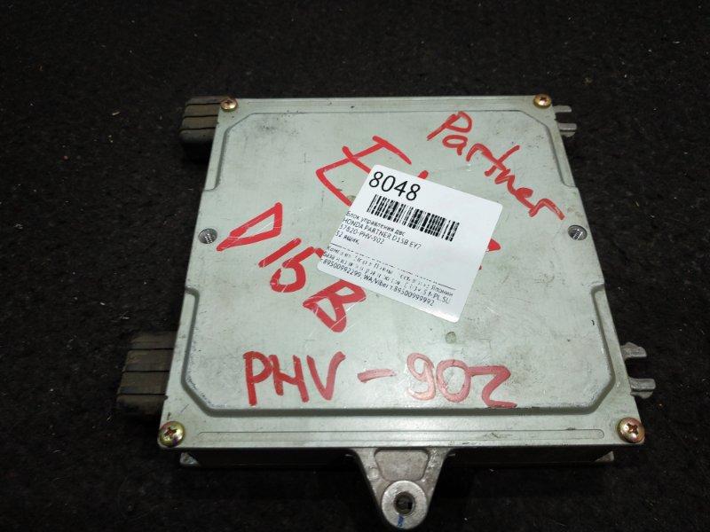 Блок управления двс Honda Partner EY7 D15B 32 ящик, (б/у)