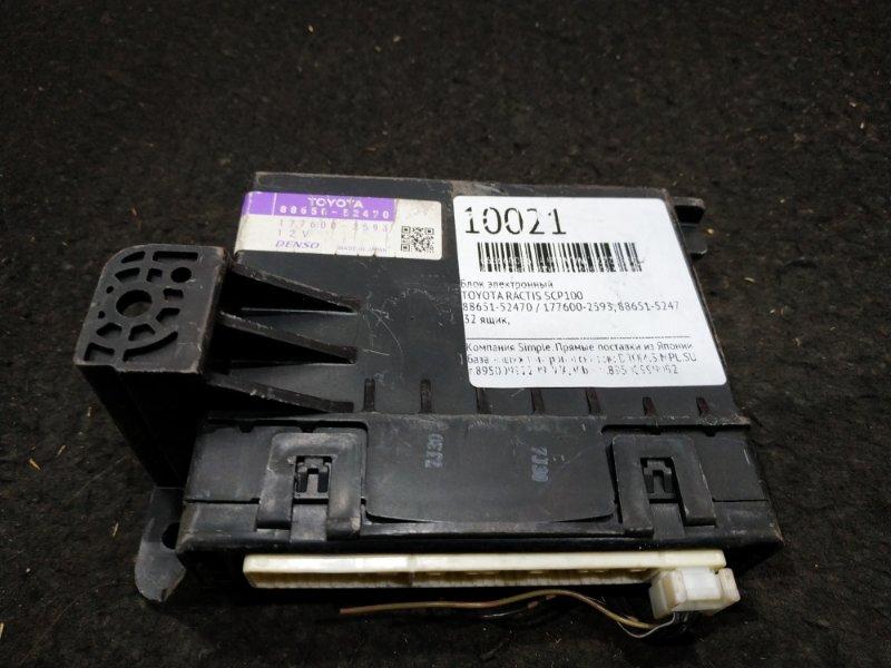 Блок электронный Toyota Ractis SCP100 88651-52470 / 177600-2593 32 ящик, (б/у)