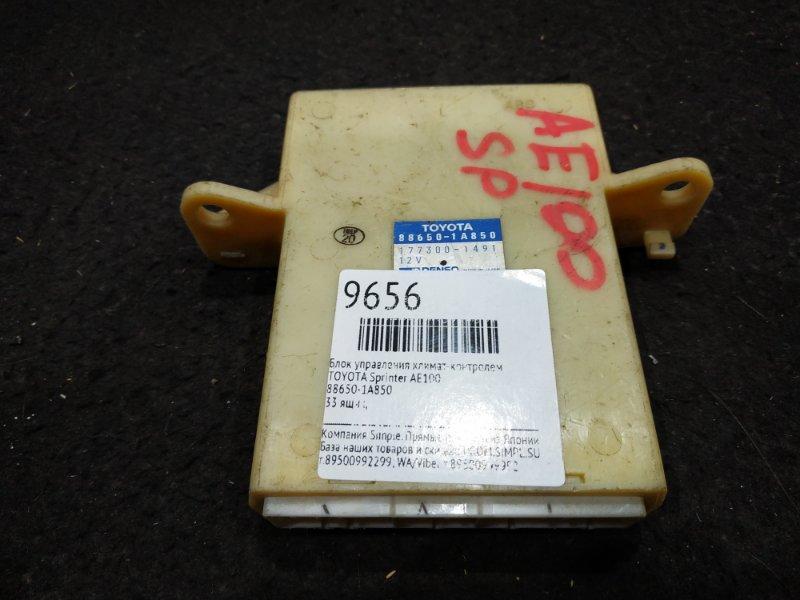 Блок управления климат-контролем Toyota Sprinter AE100 33 ящик, (б/у)