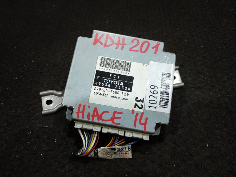 Блок электронный Toyota Hiace KDH201 2014 33 ящик, (б/у)