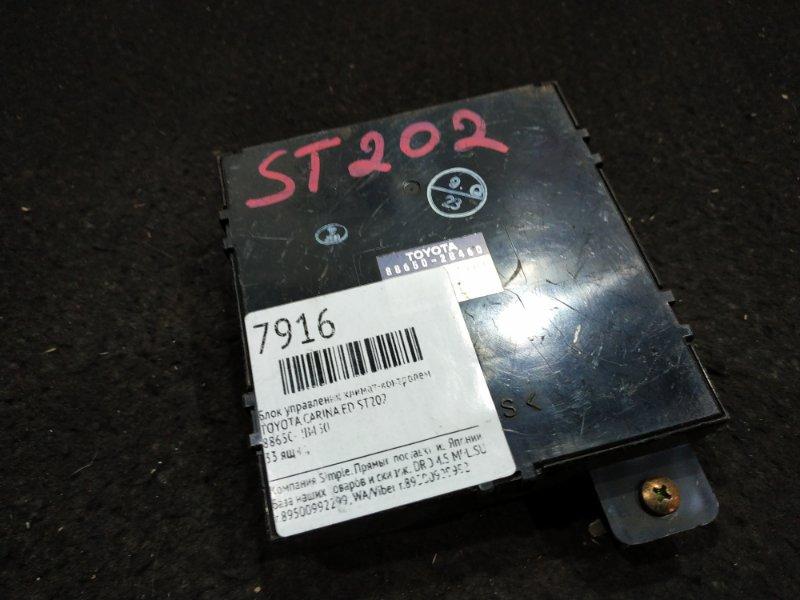 Блок управления климат-контролем Toyota Carina Ed ST202 33 ящик, (б/у)