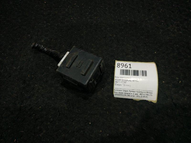Реле Nissan Wingroad WFY11 33 ящик, ТВ тюнер (б/у)