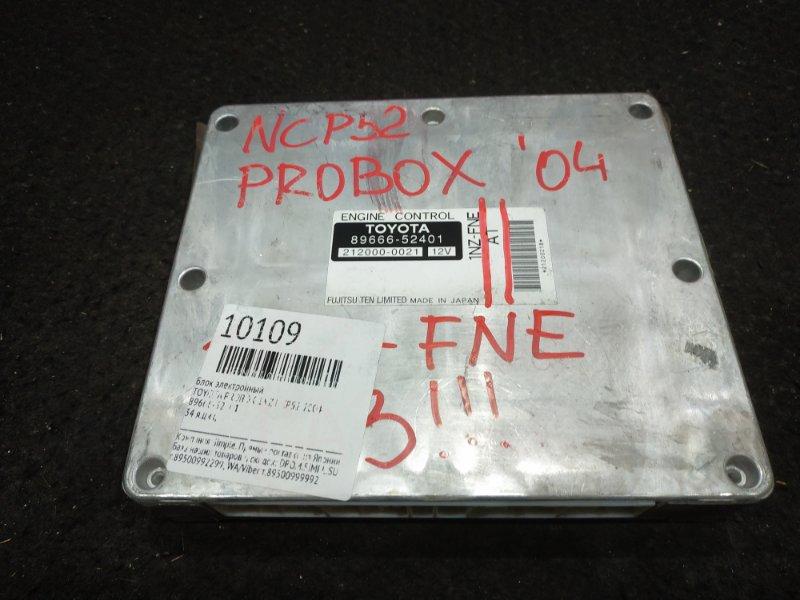 Блок электронный Toyota Probox NCP52 1NZ 2004 34 ящик, (б/у)