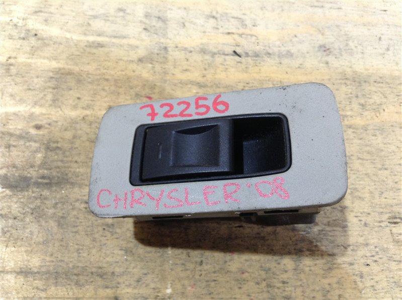 Кнопка стеклоподъемника Chrysler 300C 5H164043 59K112410413 2008 72256, 04602345AF (б/у)