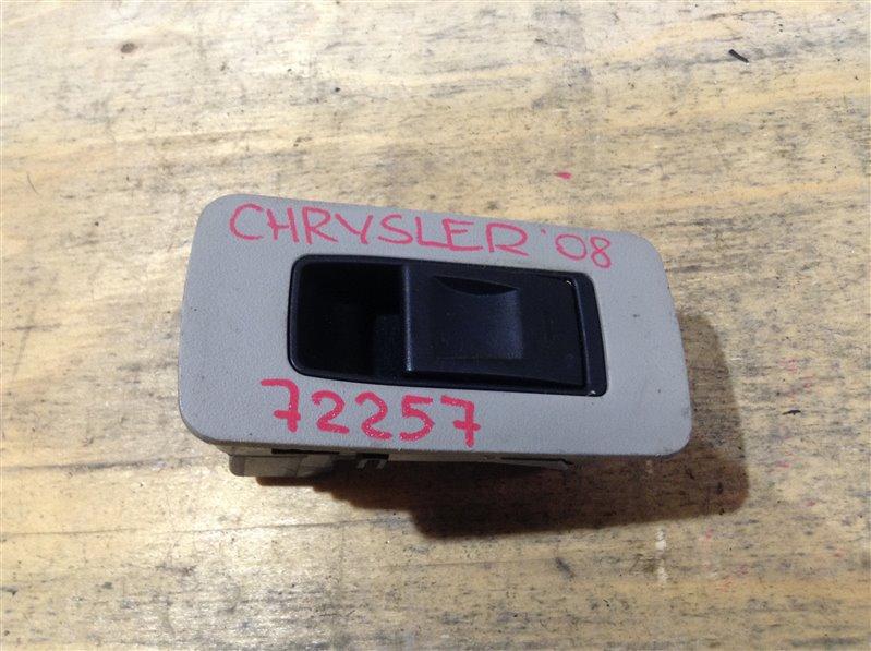 Кнопка стеклоподъемника Chrysler 300C 5H164043 59K112410413 2008 72257, 04602345AF (б/у)