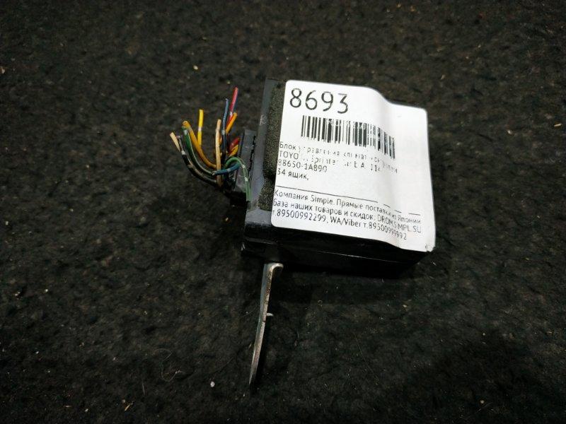 Блок управления климат-контролем Toyota Sprinter Carib AE114 34 ящик, (б/у)