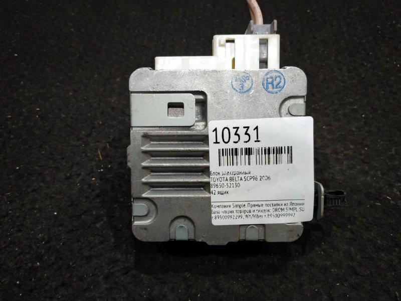Блок электронный Toyota Belta SCP96 2006 42 ящик (б/у)