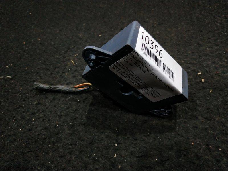 Блок электронный Ford Expedition 1FMFU18L11LB04253 2006 42 ящик (б/у)