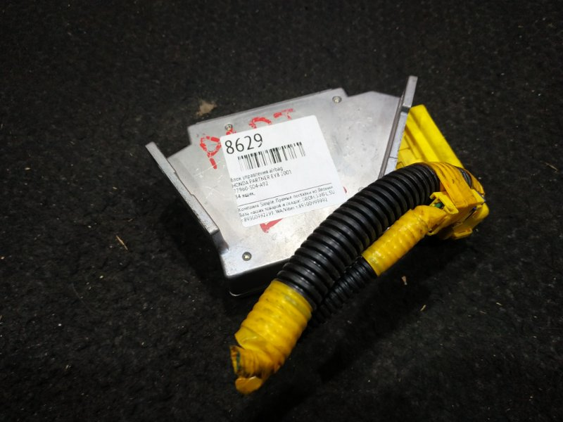 Блок управления airbag Honda Partner EY8 2001 34 ящик, (б/у)