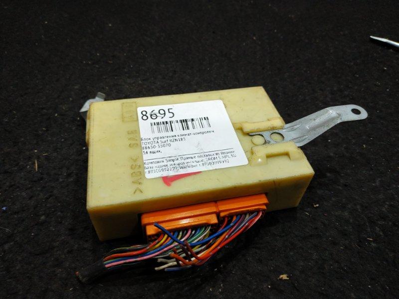 Блок управления климат-контролем Toyota Surf RZN185 34 ящик, (б/у)