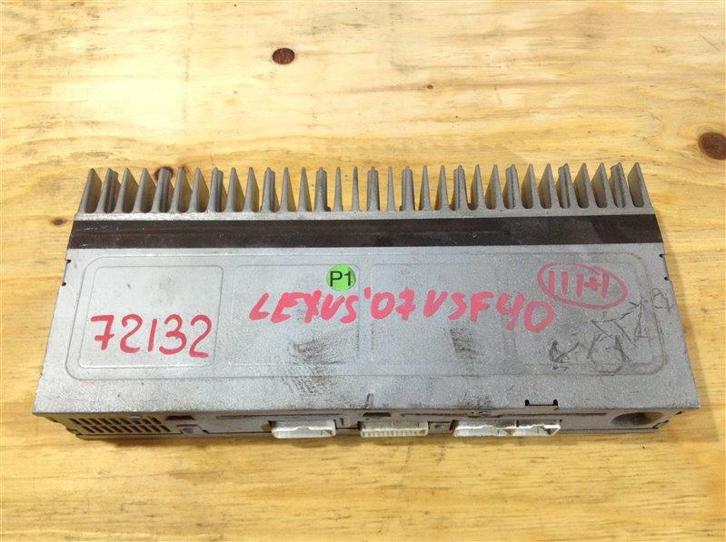 Усилитель магнитолы Lexus Ls460 USF40 1UR 2007 72132, 86280-50280, FLPG015736 WL, GM-86357 ZT (б/у)