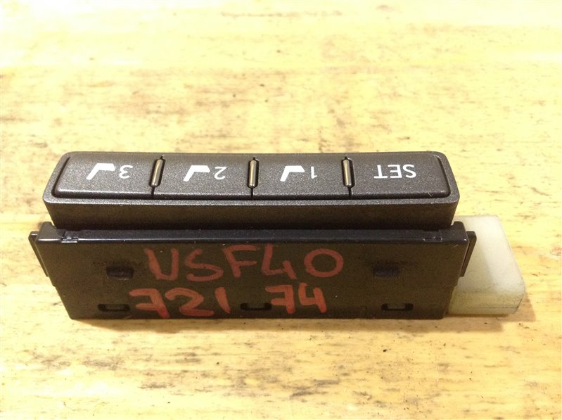 Кнопка памяти сидений Lexus Ls460 USF40 1UR 2007 72174 (б/у)