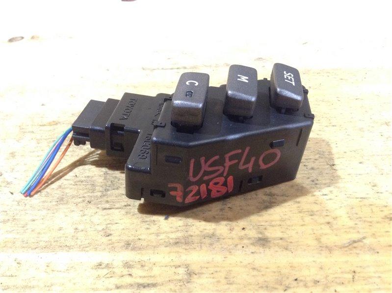 Блок кнопок Lexus Ls460 USF40 1UR 2007 72181 SET; M; C (б/у)