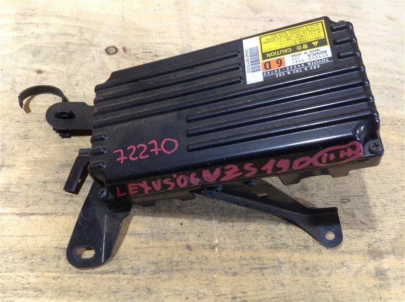 Блок управления abs Lexus Gs430 UZS190 3UZ 2006 72270, 89540-30700, 0794000-9481 Блок управления (б/у)