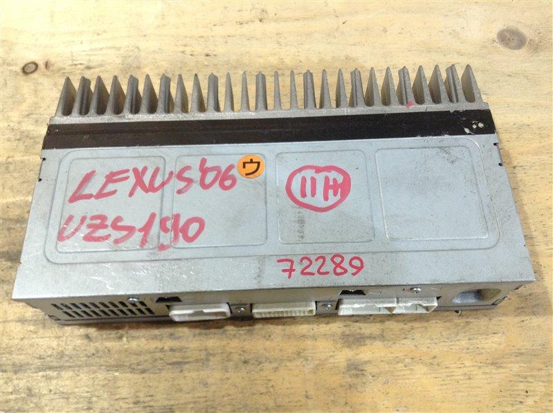 Усилитель магнитолы Lexus Gs430 UZS190 3UZ 2006 72289, 86280-30520 (б/у)