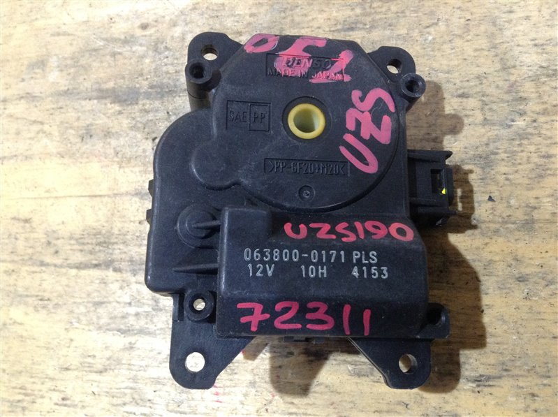 Мотор заслонки печки Lexus Gs430 UZS190 3UZ 2006 72311, 063800-0171 (б/у)