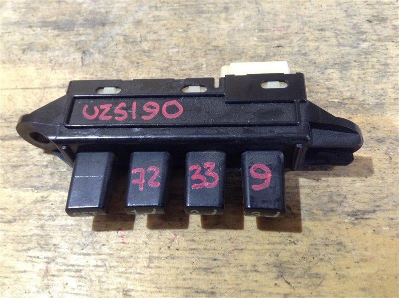 Кнопка памяти сидений Lexus Gs430 UZS190 3UZ 2006 72339 (б/у)