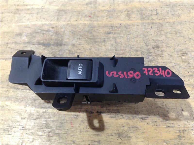 Кнопка стеклоподъемника Lexus Gs430 UZS190 3UZ 2006 72340, 84030-30090 (б/у)