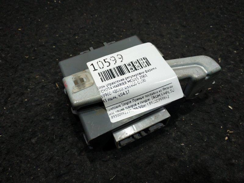 Блок управления светом Toyota Harrier MCU15 2001 43 ящик, Ч.04.17 (б/у)