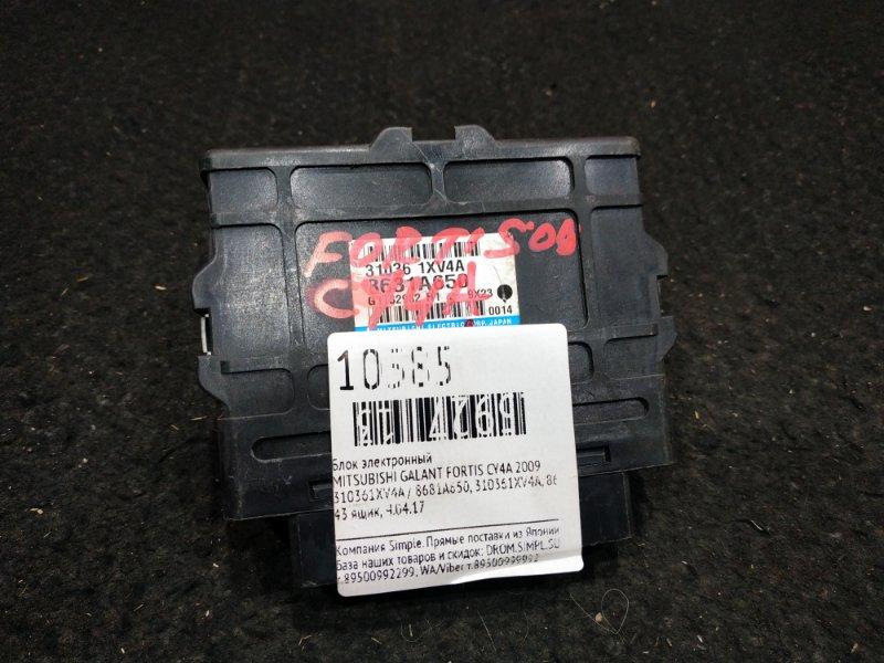 Блок электронный Mitsubishi Galant Fortis CY4A 4B11 2009 310361XV4A / 8681A650 43 ящик, Ч.04.17 (б/у)