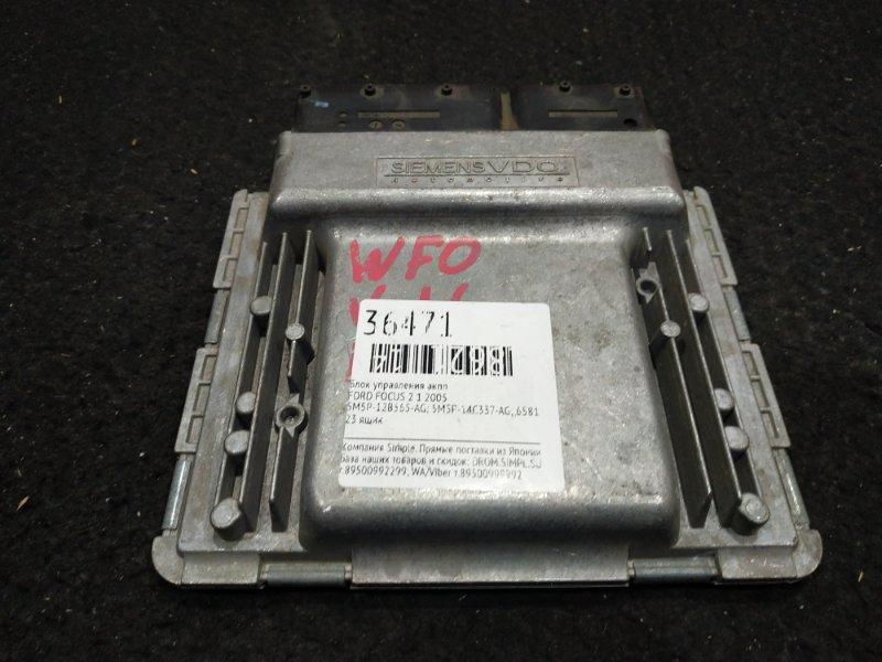 Блок управления акпп Ford Focus 2 CB4 SHDC 2005 23 ящик (б/у)