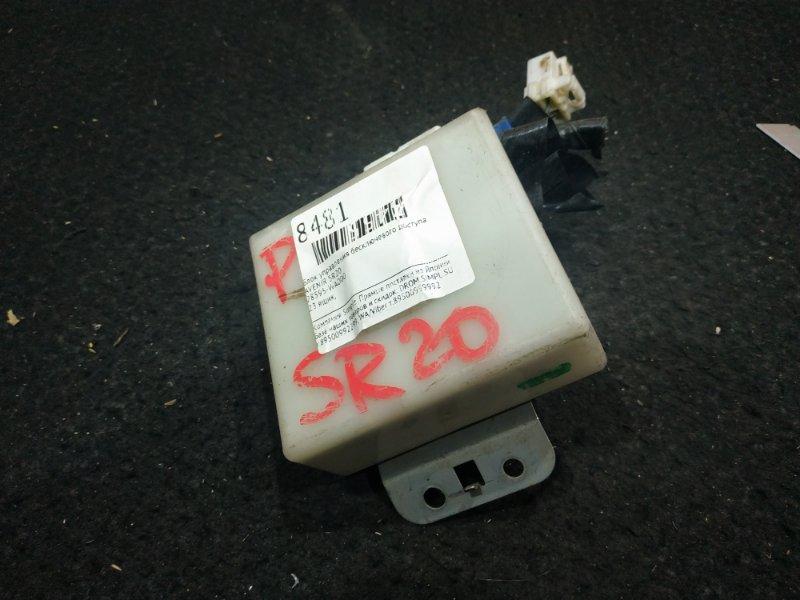 Блок иммобилайзера Avenir SR20 23 ящик, (б/у)