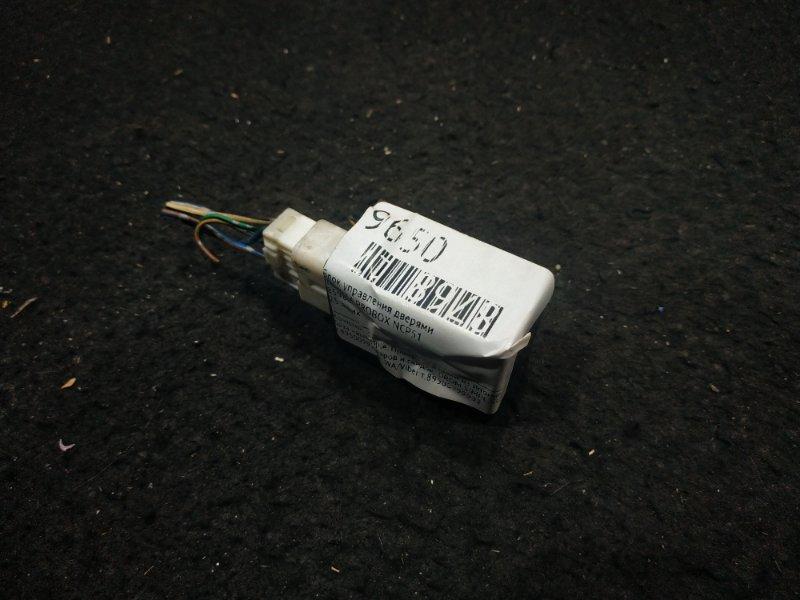 Блок управления дверями Toyota Probox NCP51 25 ящик (б/у)