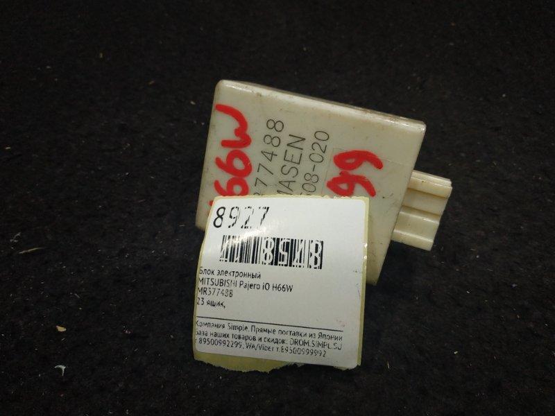 Блок электронный Mitsubishi Pajero Io H66W MR377488 23 ящик, (б/у)