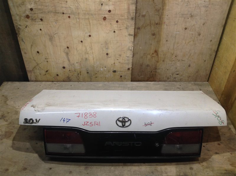 Крышка багажника Toyota Aristo JZS147 71838 (+21.05.20) 11С.[Т] (б/у)