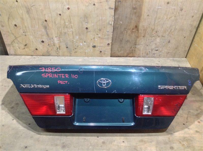 Крышка багажника Toyota Sprinter AE110 71850 (+21.05.20) Без обшивки. Рестайл. Небольшие (б/у)