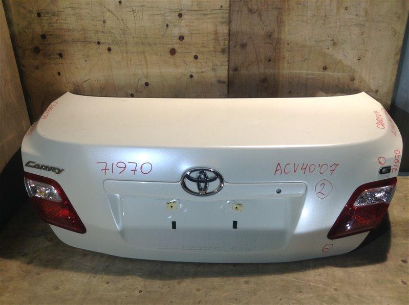 Крышка багажника Toyota Camry ACV40 2AZ 2007 71970 (+21.05.20) 11С.[Т] (б/у)
