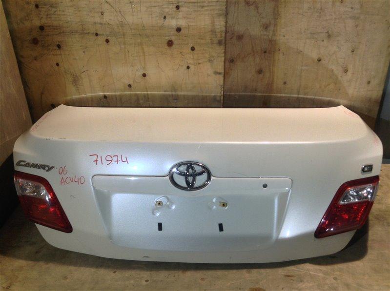 Крышка багажника Toyota Camry ACV40 2AZ 2006 71974 (+21.05.20) 11С.[Т] (б/у)