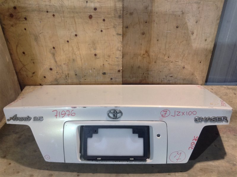 Крышка багажника Toyota Chaser GX100 71976 (+21.05.20) 11С.[Т] (б/у)