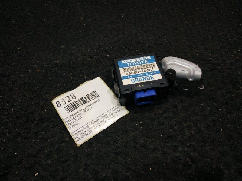 Блок управления рулевой рейкой Toyota Mark Ii JZX110 23 ящик, (б/у)