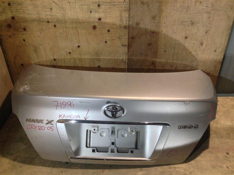 Крышка багажника Toyota Mark X GRX120 2005 71996 (+21.05.20) С камерой. Небольшая вмятина (см. (б/у)