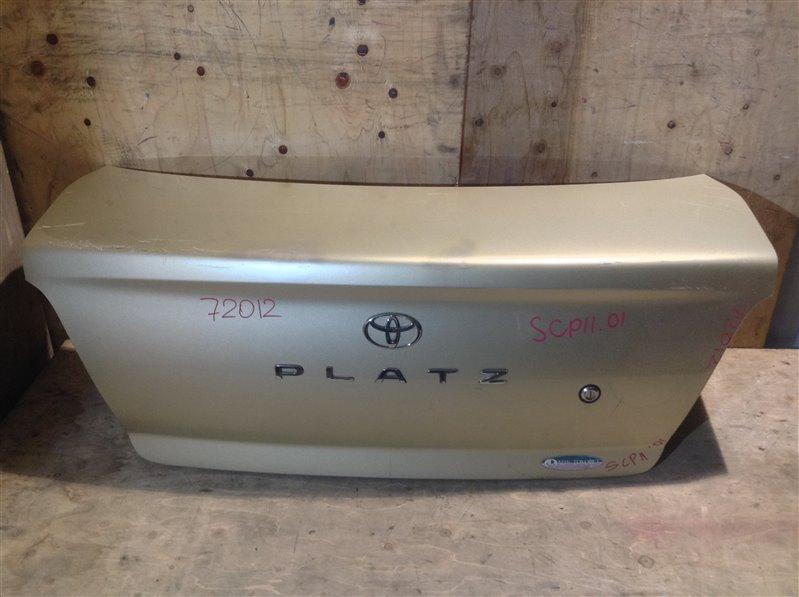 Крышка багажника Toyota Platz SCP11 2001 72012 (+21.05.20) Без обшивки. 11С.[Т] (б/у)