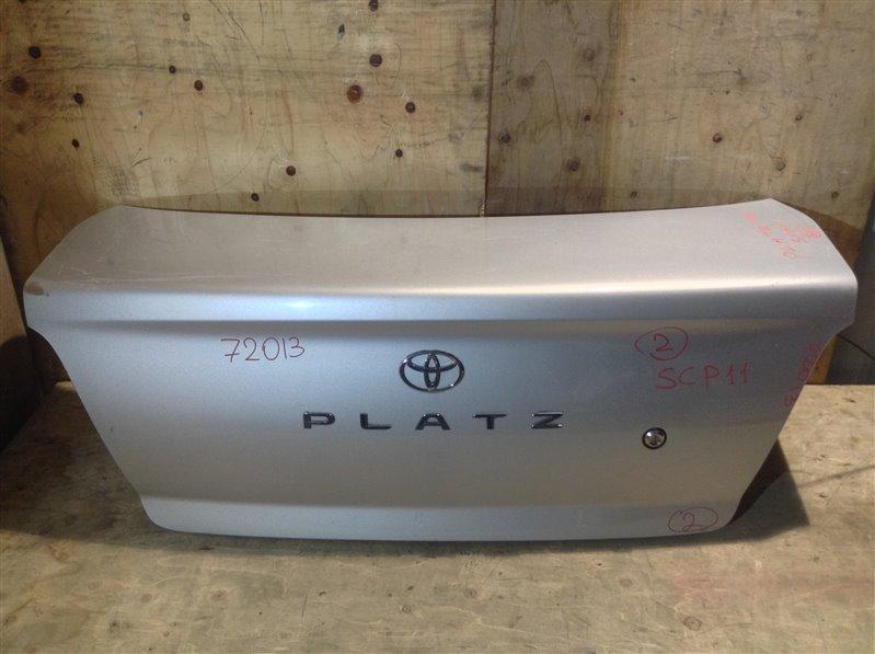 Крышка багажника Toyota Platz SCP11 72013 (+21.05.20) Без обшивки. 11С.[Т] (б/у)