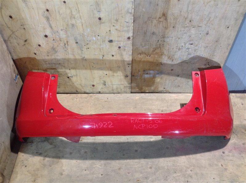 Бампер Toyota Ractis NCP105 2006 задний 71922 (+26.05.20) Потертости, трещины (см. фото). (б/у)
