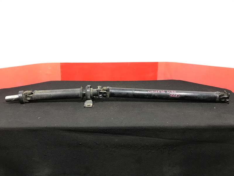 Карданный вал Toyota Chaser GX90 1G 1995 Дефект царапины на валу. (б/у)