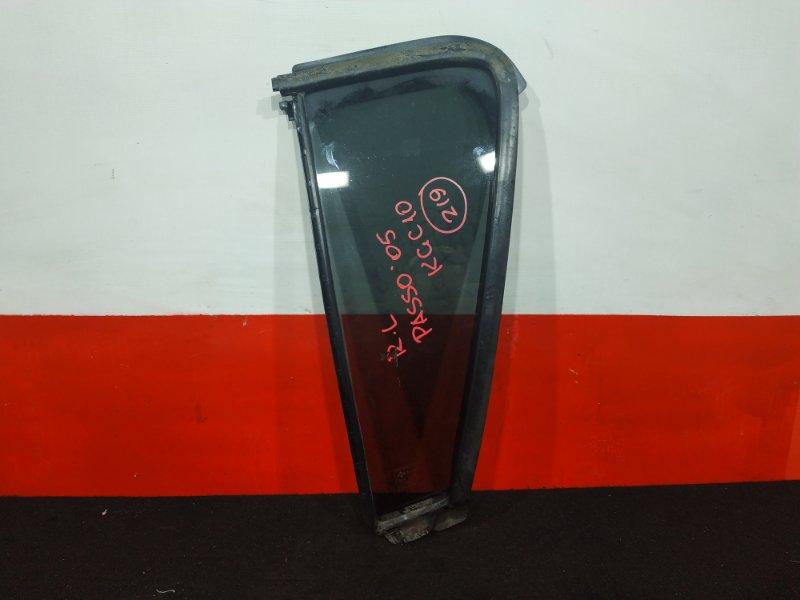 Форточка двери Toyota Passo KGC10 1KR 2005 задняя левая 68189-B1010 (б/у)