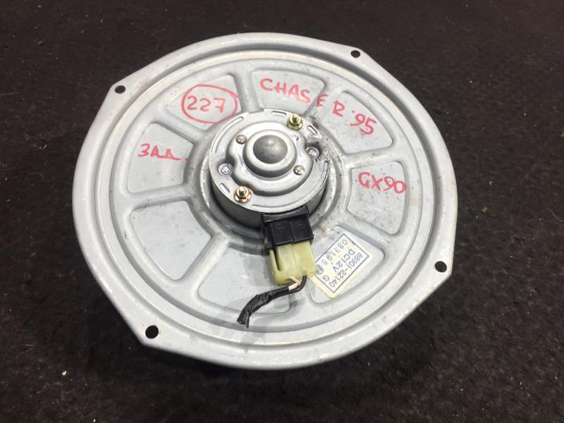 Мотор печки Toyota Chaser GX90 1G 1995 задний Задний. (б/у)