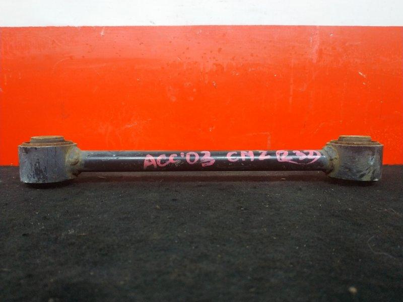 Тяга подвески Honda Accord CM2 K24A 2003 (б/у)